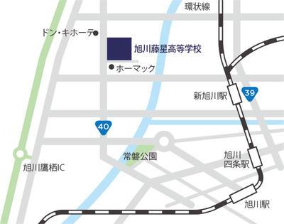 旭川藤星高等学校の周辺地図