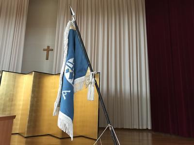 藤女子高校旗
